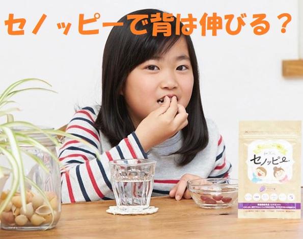 グミを食べる女の子